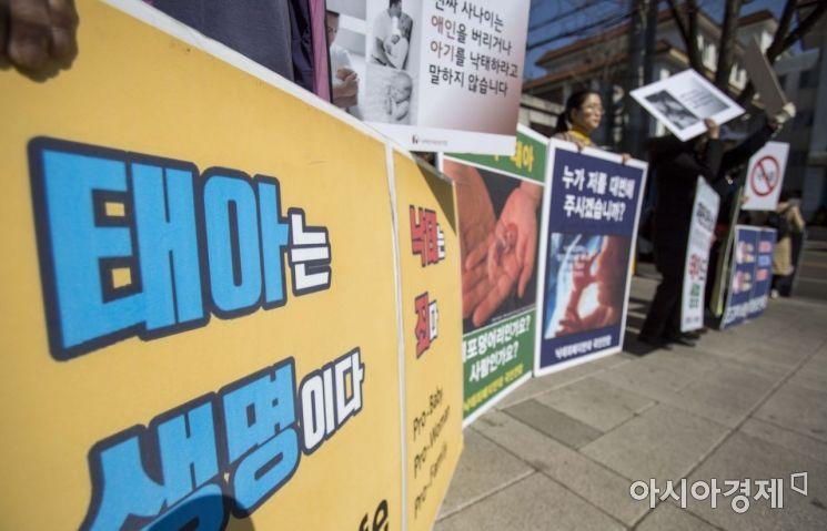 [포토]낙태죄 폐지 반대 요구하는 피켓시위