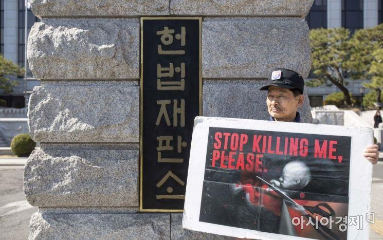 [포토]낙태죄 폐지 반대 피켓시위