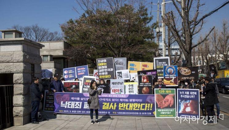 [포토]낙태죄 폐지 반대 기자회견