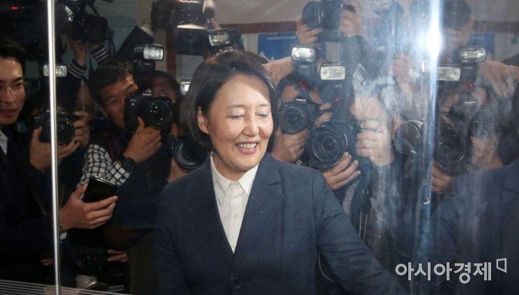 [포토] 박영선 의원, 중소벤처기업부 장관 내정