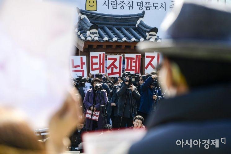 [포토] 헌재앞 낙태죄 폐지 촉구 피켓시위