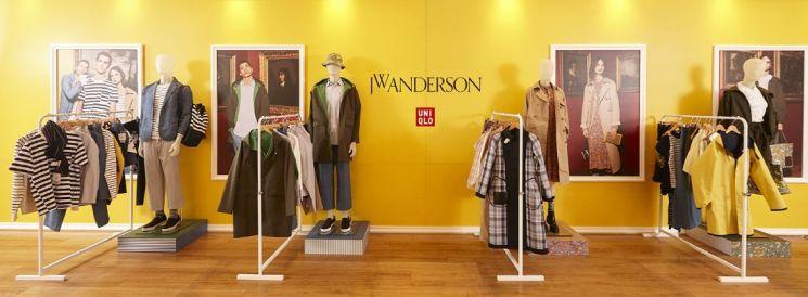 유니클로, JW 앤더슨과 협업한 컬렉션 출시