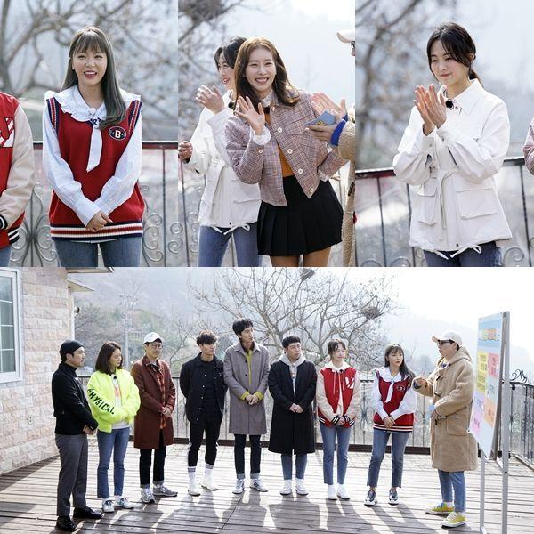 10일 SBS '런닝맨'에서는 배우 한다감, 금새록, 가수 홍진영이 게스트로 출연한다. / 사진=SBS