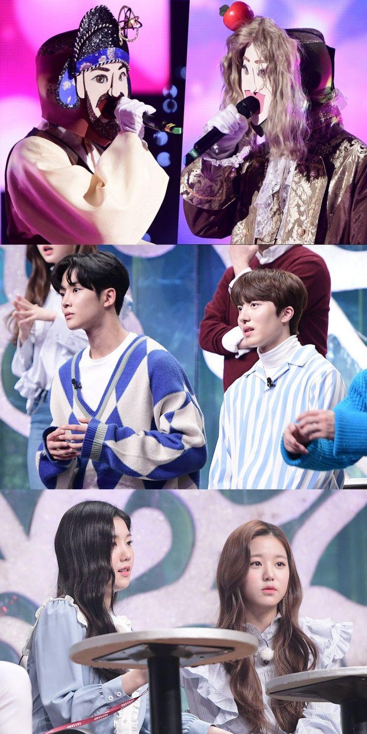 '복면가왕' 그룹 아이즈원 / 사진=MBC