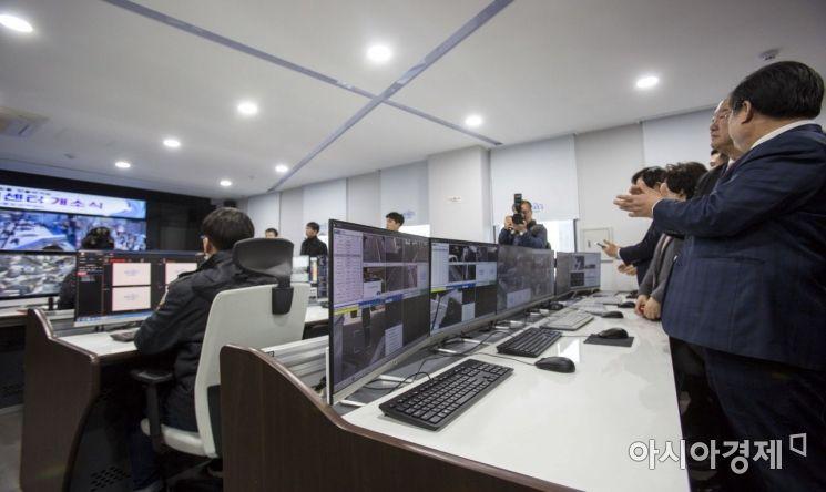 [포토]마포구 CCTV 운영 시연