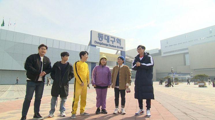 요즘애들/사진=JTBC 제공