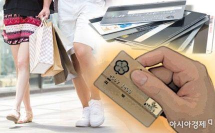 카드 수수료율 논란에도…금융위 '모니터링하겠다'만 반복(종합)