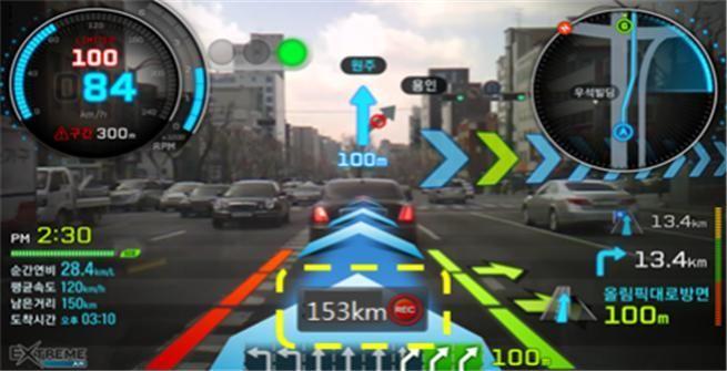 교통안전공단이 개발한 '과속측정 장비' 작동 화면./사진=경찰청 제공