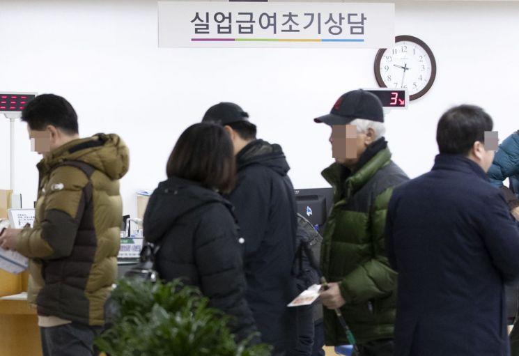 서울 고용복지플러스센터 [이미지출처=연합뉴스]