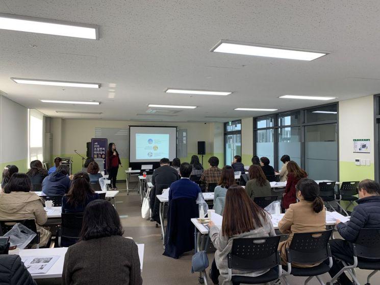 7일 성수동 안심상가빌딩 8층 교육장에서 성동구청 직원 29명을 대상으로 소셜벤처 워크숍을 개최했다.