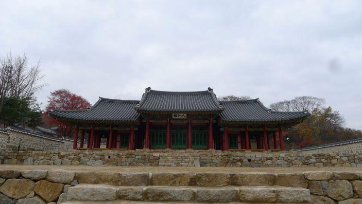 남한산성 행궁 '인화원' 4월부터 무료 개방