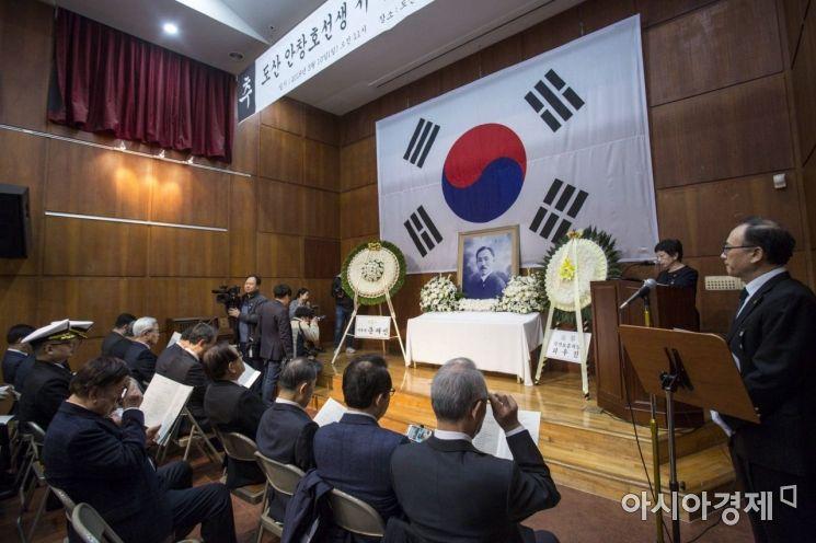 [포토]도산 안창호 선생 약전봉독