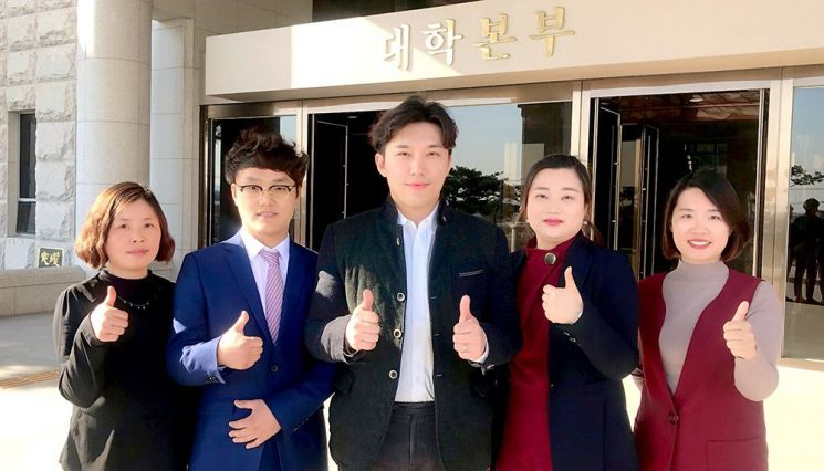 호남대 中유학생 22명, 한·중대학 교수임용