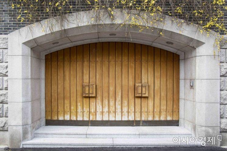 [포토]굳게 닫힌 전두환 전 대통령 자택