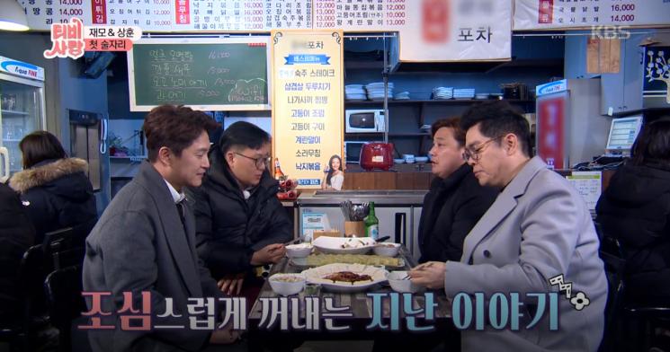 'TV는 사랑을 싣고'에 출연한 안재모와 지인 이상훈 씨 / 사진 = KBS 캡처