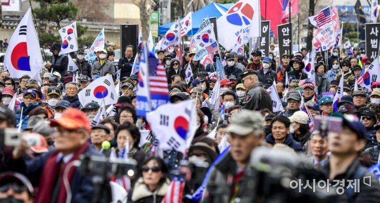 [포토]박근혜 전 대통령 석장 촉구 집회