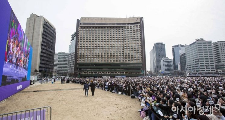 [포토]방탄소년단 아미피디아 '런 아미 인 액션'