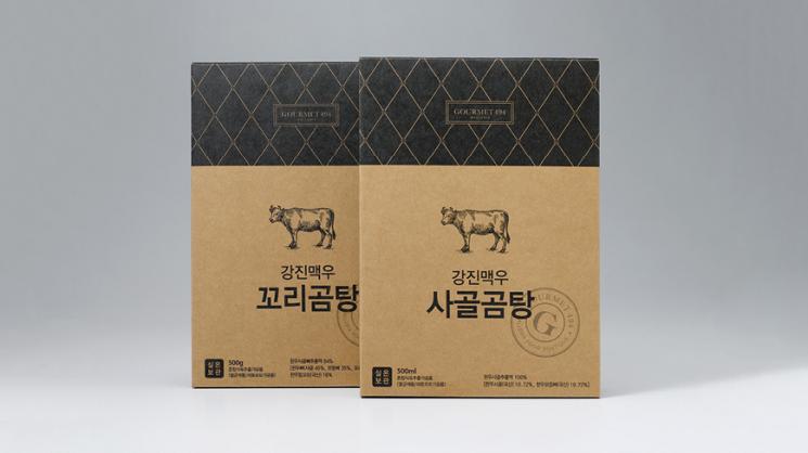 갤러리아백화점 '강진맥우 꼬리곰탕'
