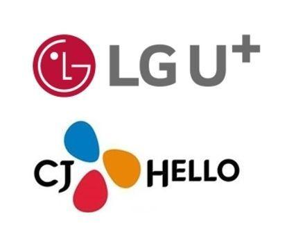 LG유플러스, 15일 CJ헬로 인수 인가 신청