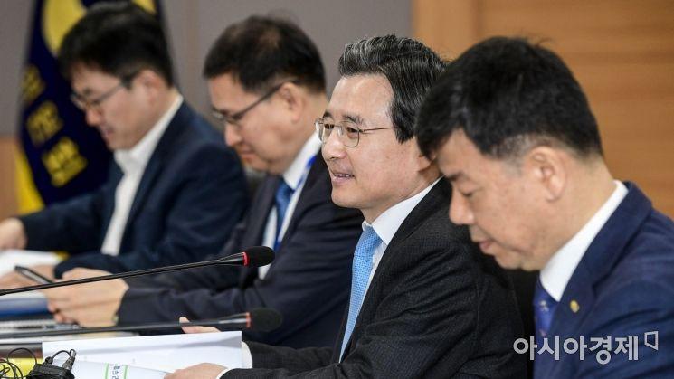[포토] 금융위원회, 기업 외부감사 부담 완화 간담회
