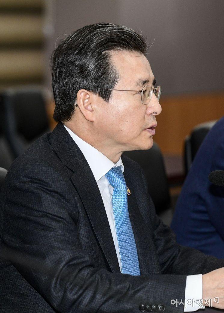 [포토] 김용범 부위원장 모두발언