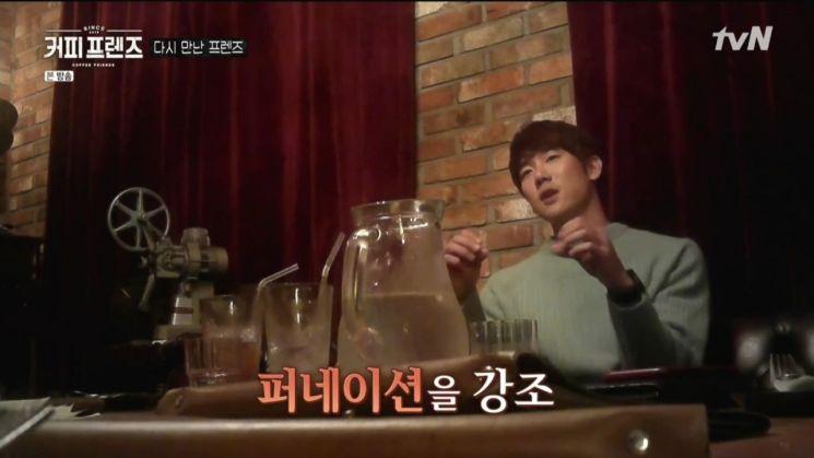 롯데제과, tvN '커피 프렌즈' 기부활동 동참…푸르메재단에 과자 500박스 전달