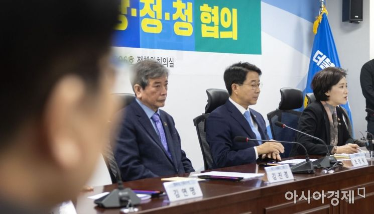 [포토] 발언하는 유은혜 장관