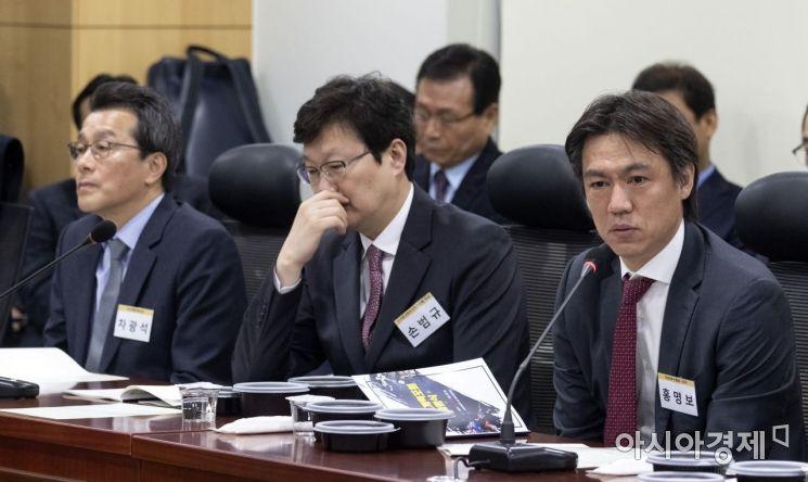 [포토] 스포츠개혁포럼에 참석한 홍명보