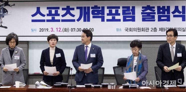 """[포토] 현정화, """"스포츠개혁 이제 시작"""""""