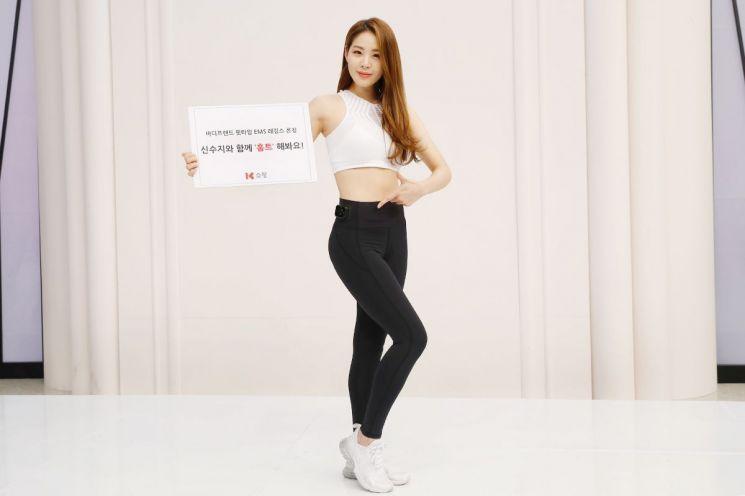 """""""신수지 몸매 관리 '꿀팁' 전수 받으세요""""…K쇼핑 'EMS 레깅스' 방송"""