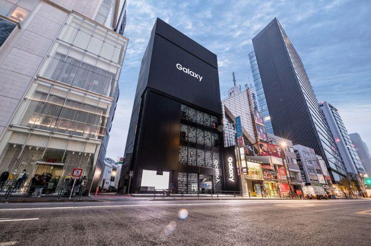 삼성, 일본에 전 세계 최대 갤럭시 쇼케이스 개관