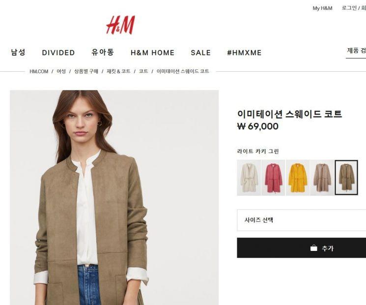 공식 홈페이지에서 확인해 본 제품 가격도 정가와 같다. 프로모션 매장 가격만 900원 높은 셈이다.