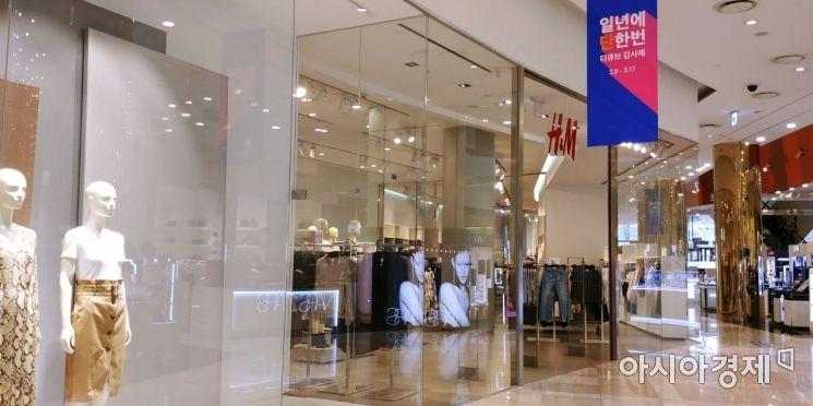 '~900'원 프로모션이 진행 중인 신도림 디큐브시티 H&M매장 모습.