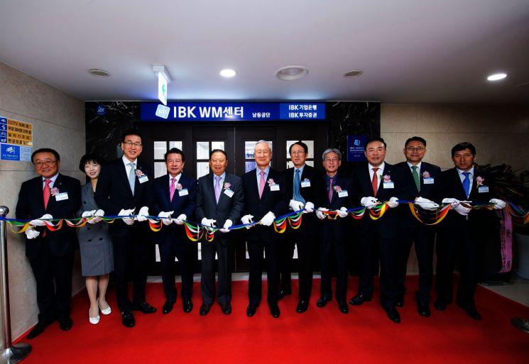 기업은행, 20번째 복합점포 '남동공단WM센터' 오픈