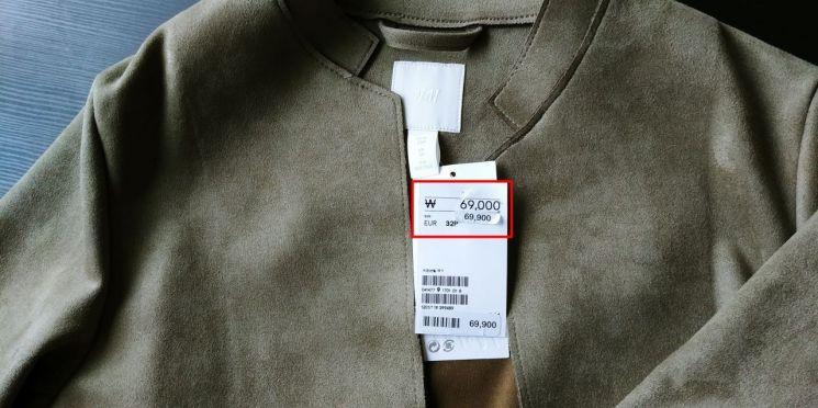 12일 프로모션 중인 H&M매장에서 구매한 옷들의 가격 스티커를 떼어봤더니 정가가 프로모션 가격보다 외려 저렴하다. (붉은색 네모 참고)