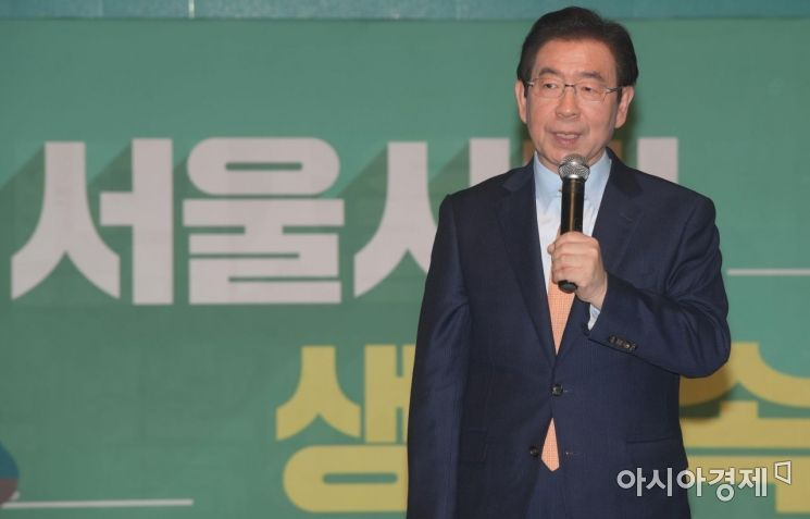 박원순 시장, 3기 시정 '차별화' 구상-정무라인 개편도 검토