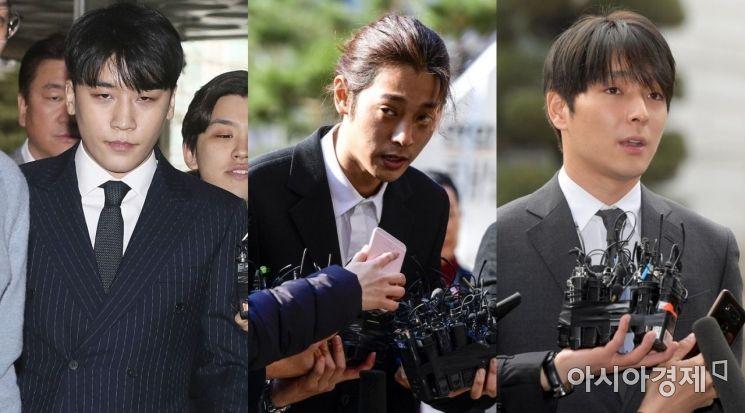 승리·정준영 등 '카톡방' 23곳에서 불법촬영물 유포…유포자 7명 입건