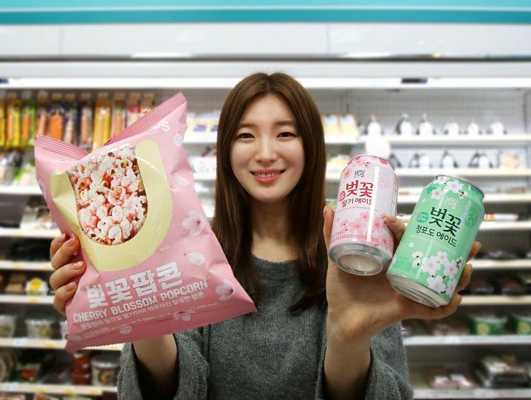 """GS25·GS수퍼, 벚꽃 음료·스낵 5종 출시…""""꽃놀이 필수 간식"""""""