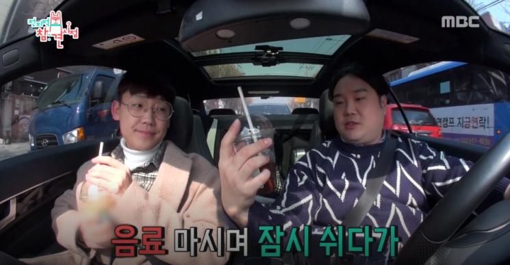 '전참시'에 출연한 유재환과 유재환의 매니저 / 사진 = MBC 캡처
