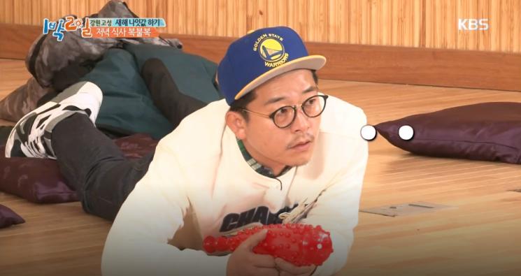 모든 방송 활동 중단을 선언한 개그맨 김준호 / 사진 = KBS 캡처