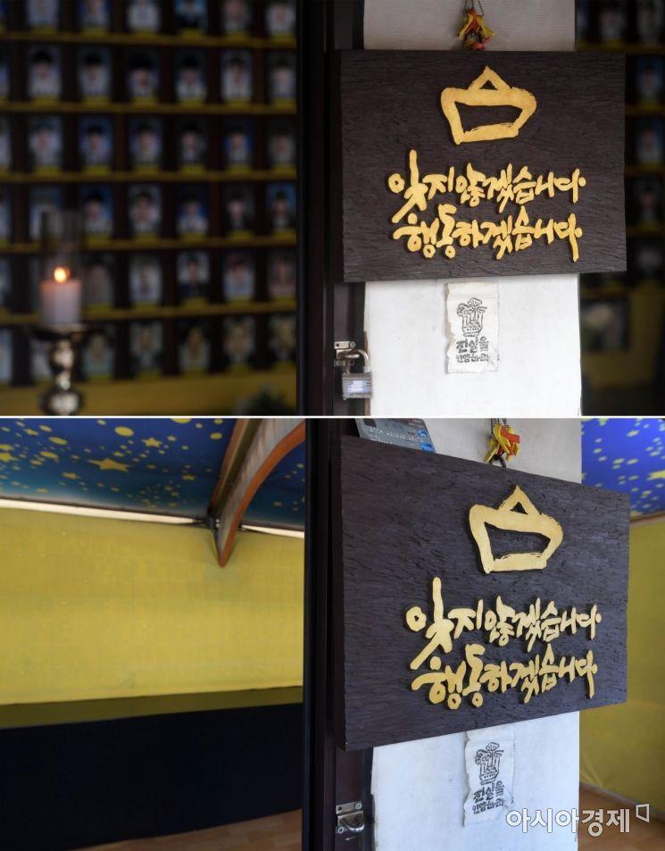 [포토]광화문광장 떠난 세월호 참사 희생자 영정