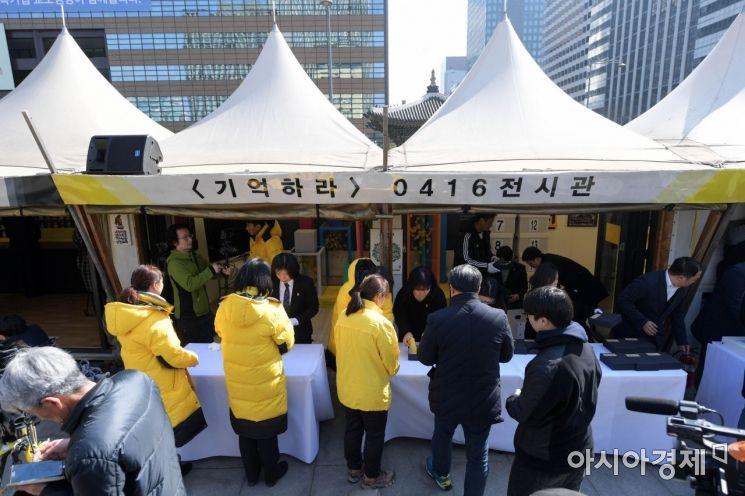 [포토]광화문 분향소 떠나는 세월호 영정