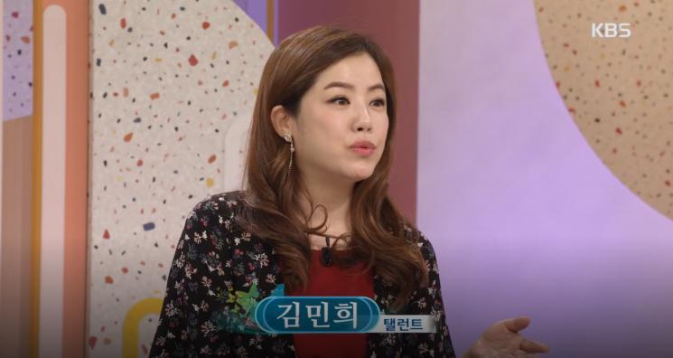 배우이자 가수 김민희 / 사진 = KBS 캡처