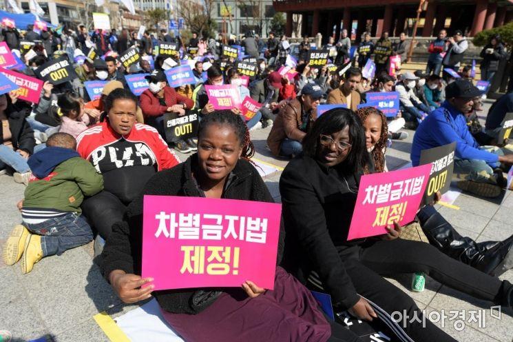 [포토]'차별금지법 제정' 손팻말 든 참가자들