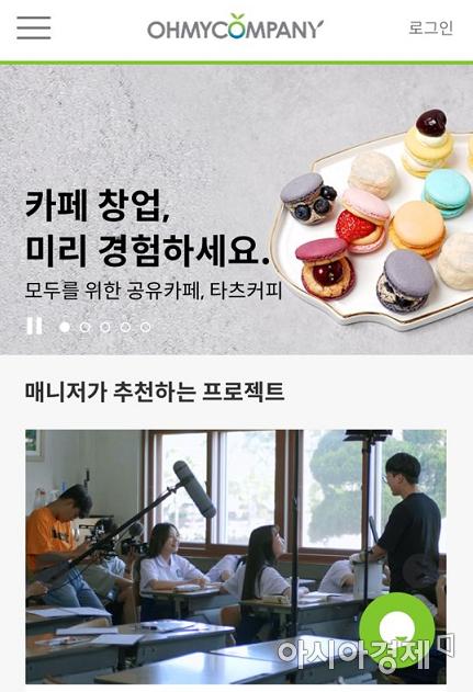 패션·미술품·소셜벤처까지…세분화되는 크라우드펀딩