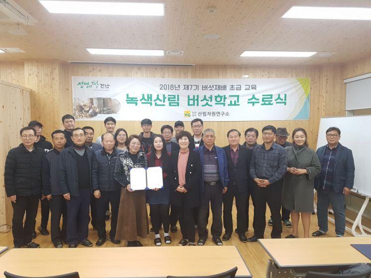 """전남산림자원연구소 """"버섯 재배 교육 신청하세요"""""""