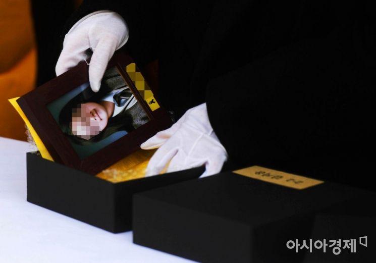 세월호 유족이 영정을 작은 상자에 담고 있다. /문호남 기자 munonam@