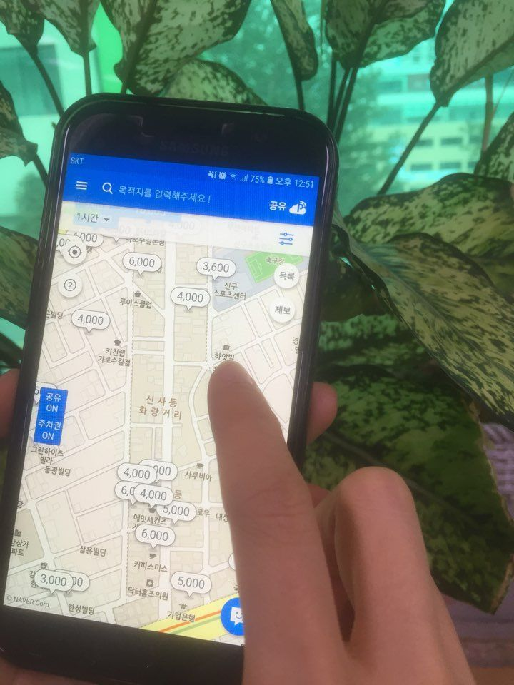 강남구, 거주자우선주차장 모바일 앱으로 공유