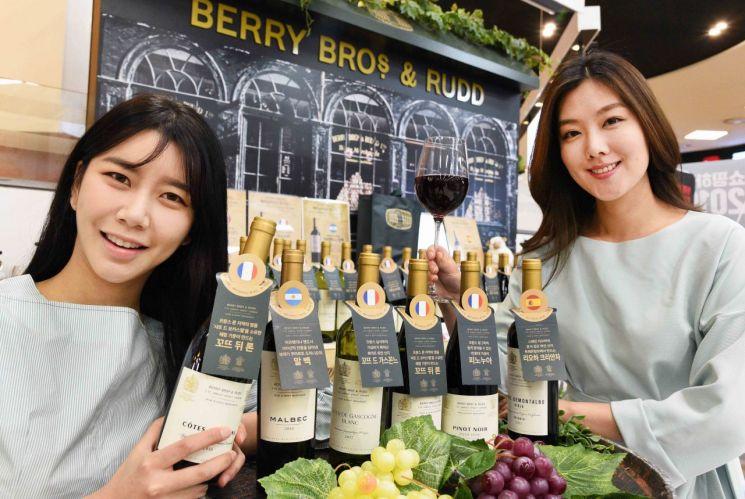"""""""봄에는 가성비 높은 와인""""…홈플러스 'BB&R' 신상 5종 출시"""