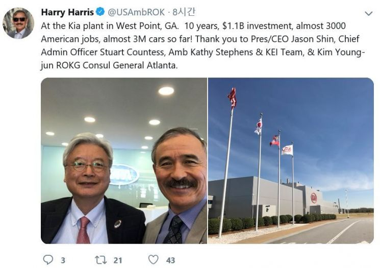 <사진=해리 해리스 주한 미국 대사 트위터 캡처>